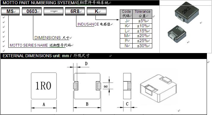 大电流电感系列